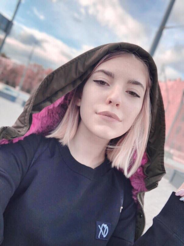 Ульяна Эндерс | Москва