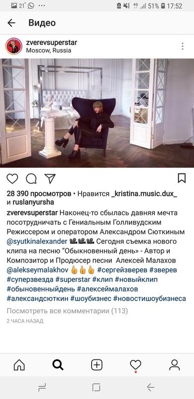 Александр Сюткин | Москва