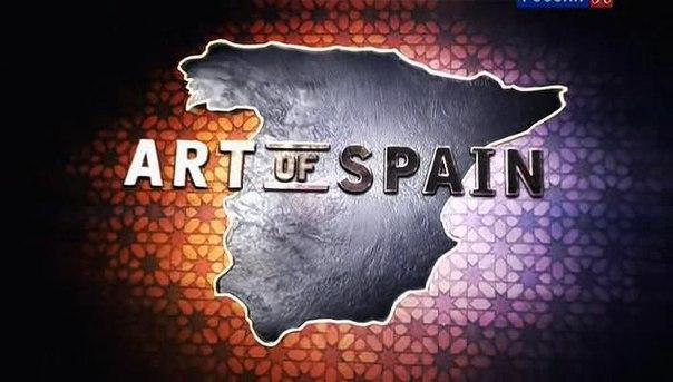 BBC. Искусство Испании / The Art of Spain (2008) Режиссер: Робин Дэшвуд / Robin DashwoodИспания дала миру самое поразительное искусство из существовавших когда-либо в мире. Искусство, которое