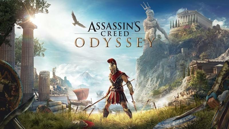 Assassin's Creed Odyssey [Одиссея] (PS4) СТРИМ 25