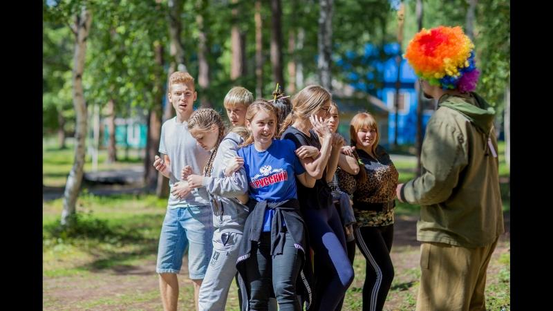 Епархиальный лагерь Одигитрия 2018 год