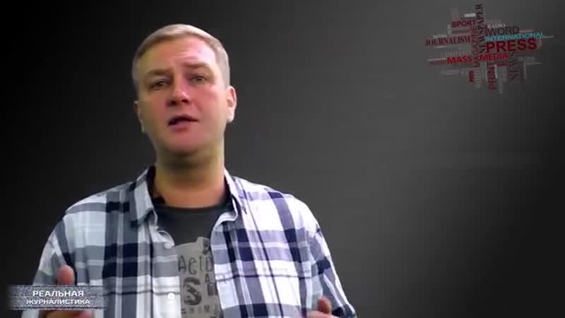 РПЦ_ вера или сектантство Где грань