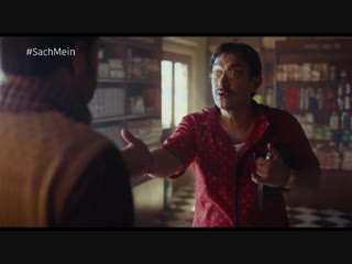 Aamir khan play a gujarati (ad for a dth brand)