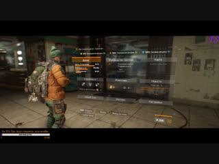 Tom Clancy's The Division - Где-то, что-то, как-то... [4K-Ultra Settings, 1080 Ti, 8700K]