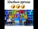 2yxa_ru_SHybyn_r_ysh_bar_ma_SHybyn_k_r_p_ket_pt_-_13-Ayma_2-b_l_m__k1D4LoAZlto.mp4