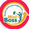 Бизнес-школа для подростков «Mini Boss», г.Уфа