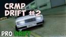 CRMP DRIFT MOVIE 2   PRO DRIFT 6.1 (5)