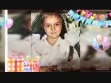 с днём рождения любимая моя девочка!!