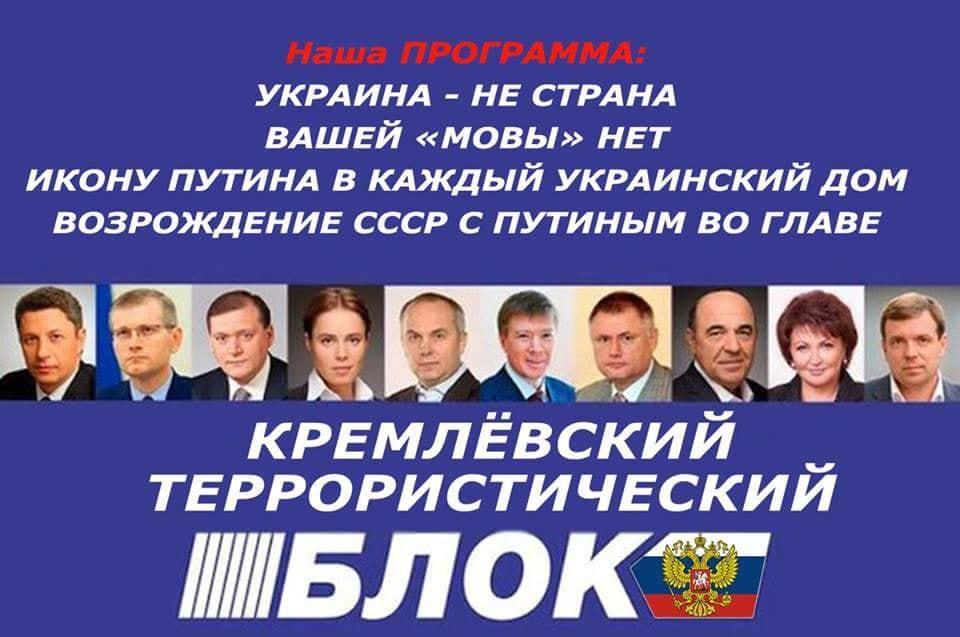 """Передвиборчий популізм, остання гастроль артиста, люди Кремля. Свіжі ФОТОжаби від """"Цензор.НЕТ"""" - Цензор.НЕТ 2895"""