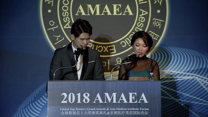 180528빅플로(bigflo)유성(yuseong)듣기싫어 AMAEA아시아의료미용명인대상식