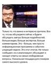 Андрей Ковалев фото #15