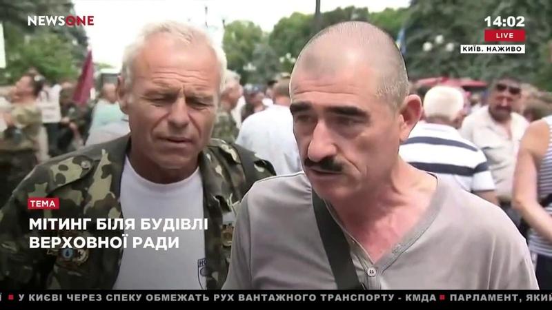 Корреспондент NEWSONE узнавал мнение митингующих о результатах переговоров с правительством 19.06.18