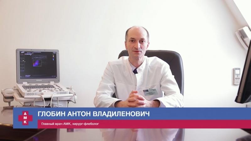 Операции при варикозной болезни