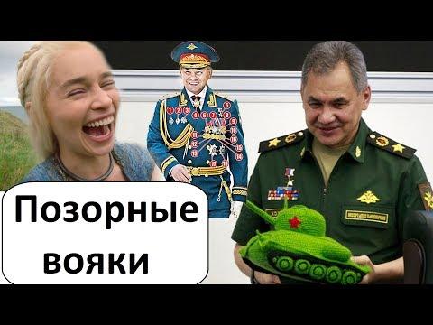 РЕАКЦИЯ СОЦСЕТЕЙ ИЛ 2О П0З0Р ПРОДОЛЖАЕТСЯ