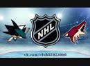 San Jose Sharks vs Arizona Coyotes 08 11 2018 NHL Regular Season 2018 2019