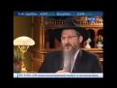 Великая Еврейская Мудрость