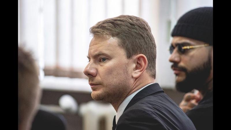 Депутат признал свою вину,избивший Dj Smаsh (Эрик Давидыч)