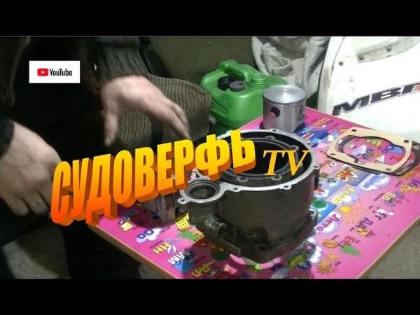 Пришли запчасти на мой снежик МВП 500 Судоверфь TV Коми край Ukhta