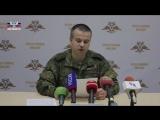 Сводка УНМ ДНР от 13.10.2018.