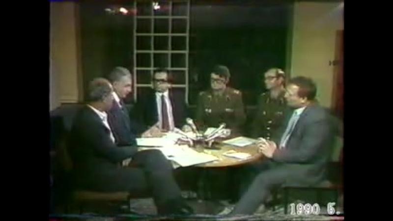 Звиад Гамсахурдиа и офицеры Советской Армии 1990 / 1