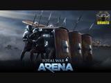 Total War Arena Пока Жены смотрят ШОУ по TV, мужики смотрят DruoiDа
