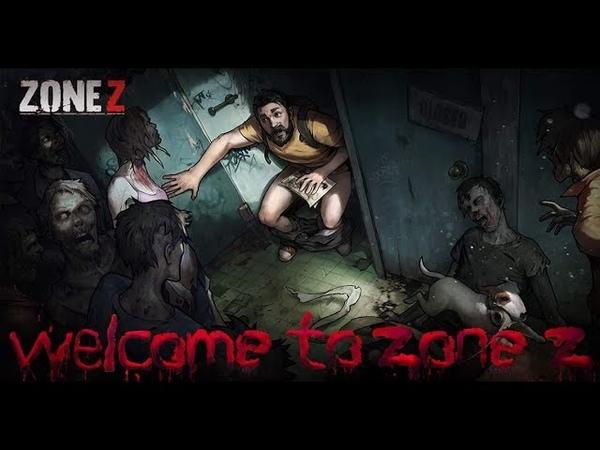 Zone Z / Способ передачи лута на локациях