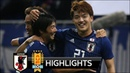 JAPAN VS URUGUAY 4-3 Highlights