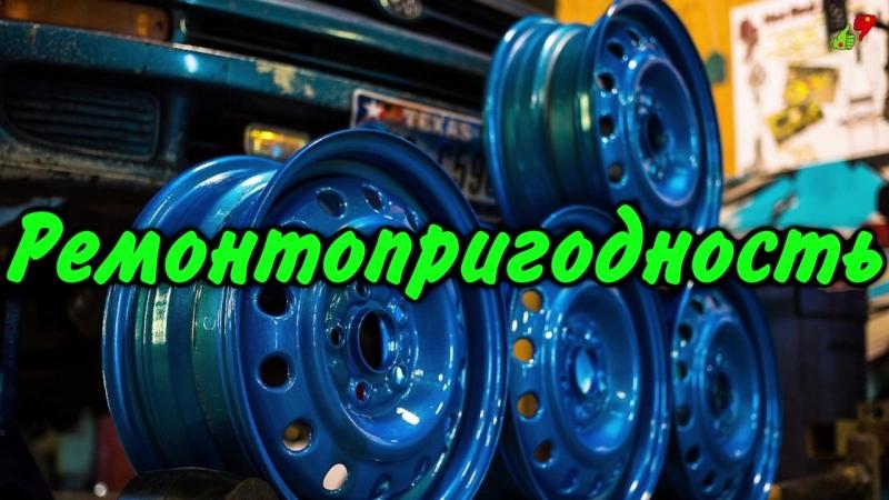 Автомобильные стальные штампованные колесные диски