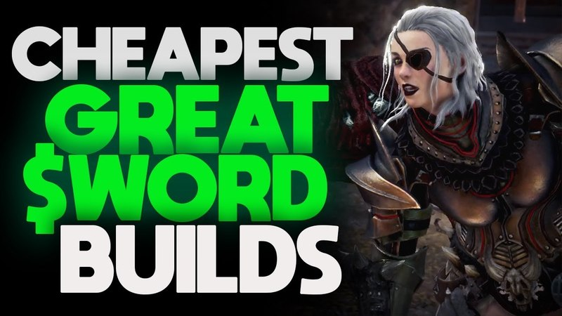 *EASIEST* GREATSWORD SETS! | Best Accessible and Endgame-Ready Builds | Monster Hunter: World