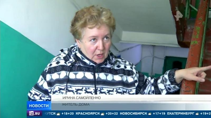 Иркутские коммунальщики нашли новый способ борьбы с неплательщиками