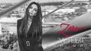 Зара - За тебя, любимый / Zara - For you, my love Official Lyric Video