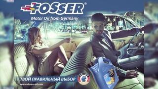 Новый обучающий фильм о маслах Fosser