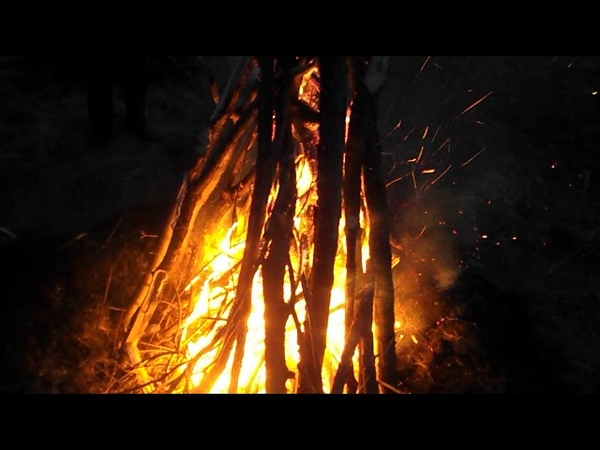 Прославление святых и богов через огонь - русская ягья!