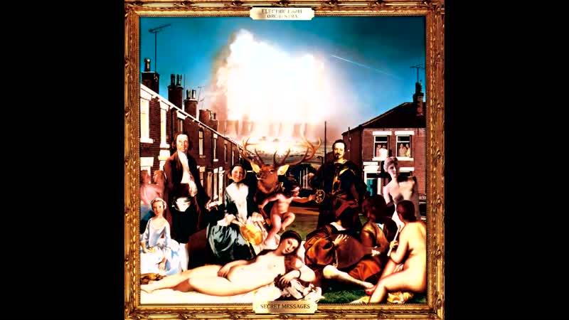 Electric Light Orchestra - Stranger (Audio)