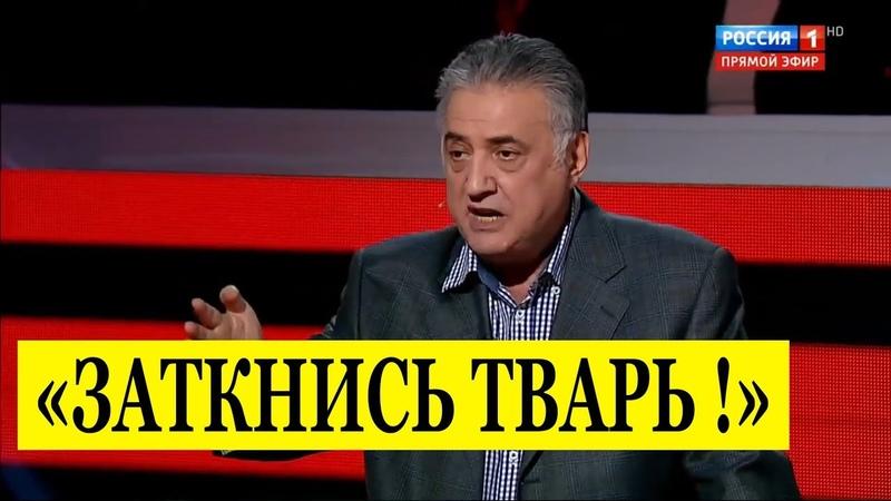 СКАНДАЛ у Соловьева: Семен Багдасаров ЖЕСТКО уничтожил Ковтуна