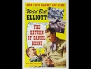 The Return of Daniel Boone (1941)