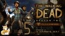 The Walking Dead: Season Two - 5 - Побег из курятника?