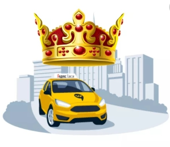 яндекс такси корона, форум таксистов яндекс, яндекс приоритет