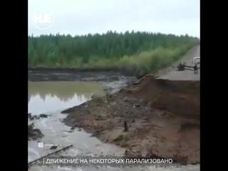 В Якутии после дождя размыло трассы