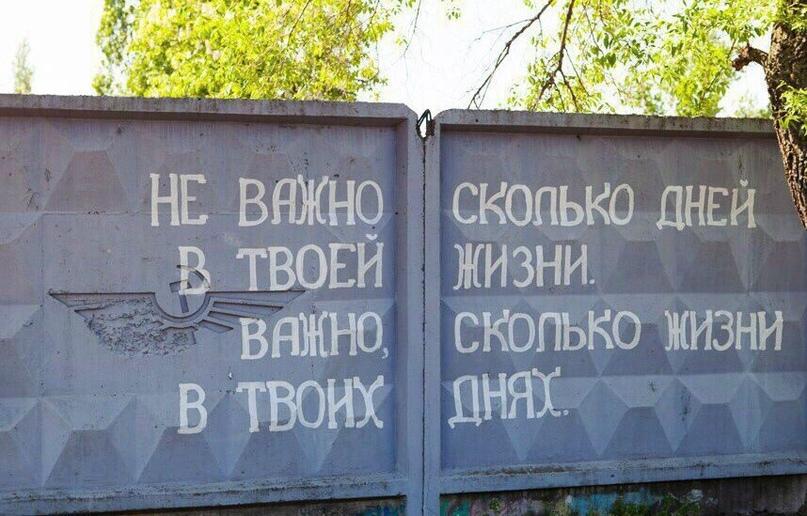 Вета Андриященко | Сочи