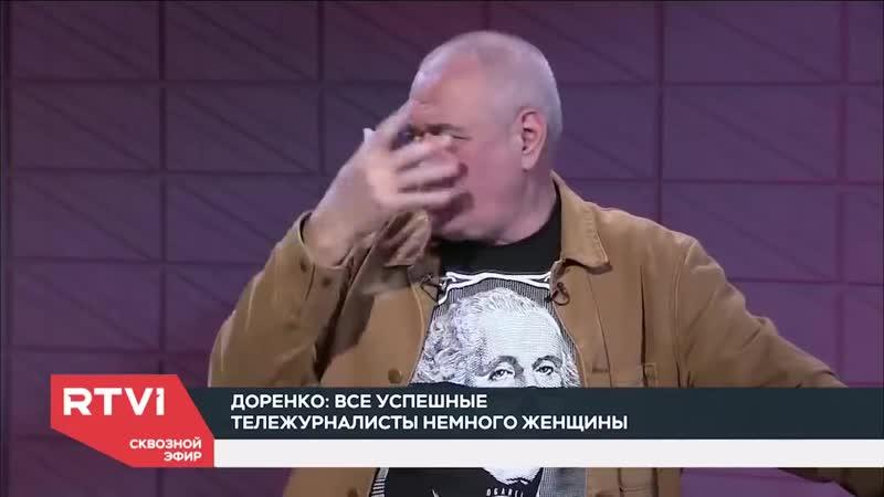Доренко_ Силуанов пережевывает икру, Друзь испугался, Сурков трактует учение Пут