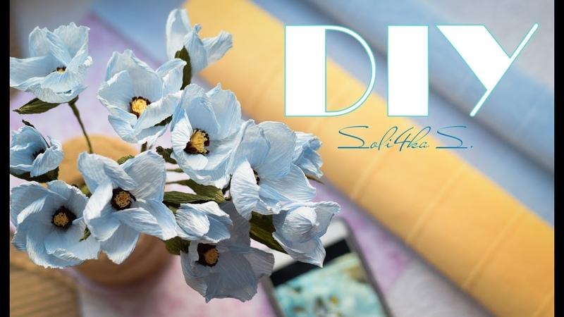 DIY soli4ka s. Квіти з гофрованого паперу/ цветы с гофрированной бумаги своими руками