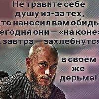 Анкета Семен Смирнов