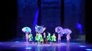 Танец русалок и медуз Оставайся мальчик с нами!