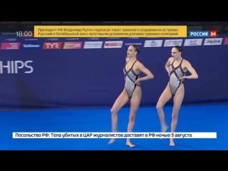 Синхронистки Колесниченко и Субботина стали чемпионками Европы.