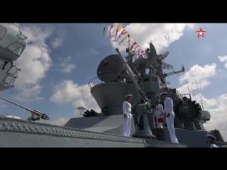 Парад кораблей российского ВМФ в сирийском Тартусе