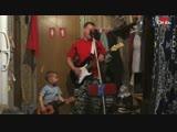 Dень ИКСик -импровизация с сыном год наверное 2010й