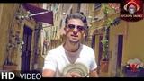Wahid Samim - Sanam OFFICIAL VIDEO