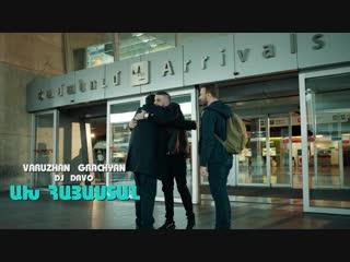 DJ DAVO FT VARUZHAN GRACHYAN -