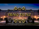 Видагу Палас (Vidago Palace) 3 серия из 6 (на португальском)